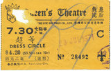 Movie ticket, Queen's Theatre, 1971