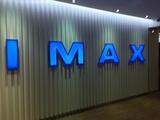 New IMAX Logo