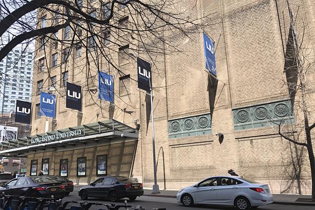 Brooklyn Paramount Theatre, Brooklyn, NY