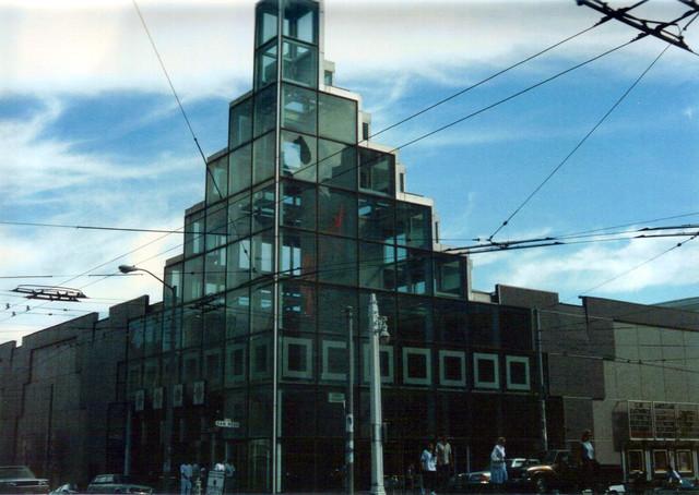 UA Galaxy Cinemas exterior