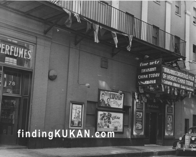 KUKAN at the Fine Arts Theater, Boston