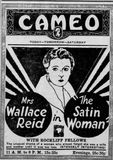 1928 Cameo Theater Ad