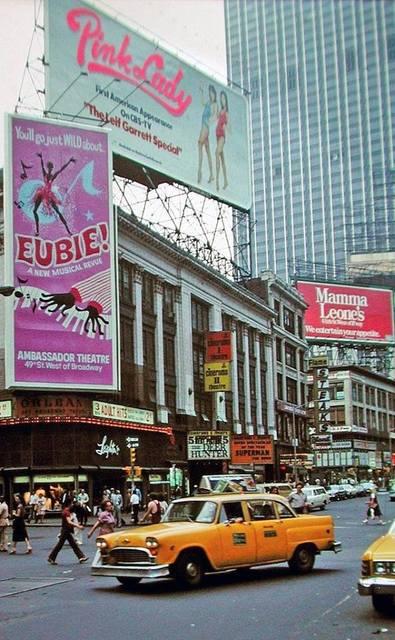 1979 photo as Cinerama 1 & Cinerama 2, via Pb Brown.