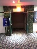 Cinema #2