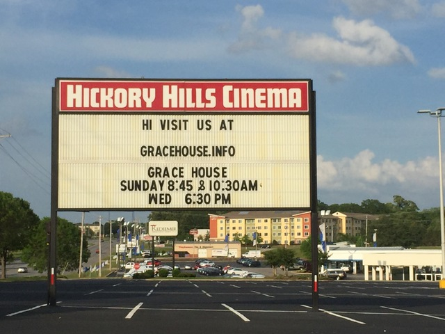 Hickory Hills Cinema Marquee