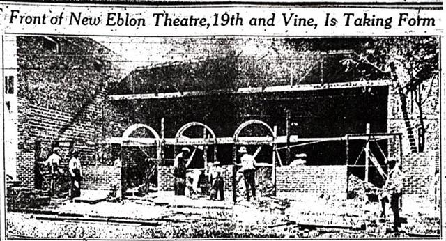 Eblon Theatre