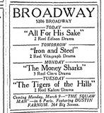Broadway Theatre, Chicago, IL USA
