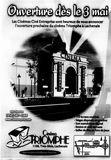 Cinéma Trimophe