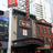 Ed Mirvish Theatre, Toronto, Canada