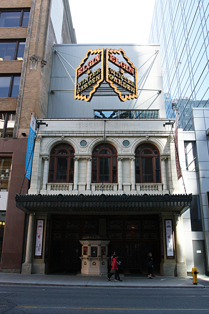 Elgin and Winter Garden Theatre Centre, Toronto, Canada