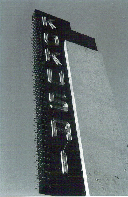 Kokusai Theatre's Vertical sign