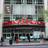 AMC 34th Street 14, New York City, NY