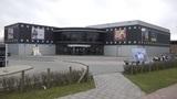CineMagnus Schagen
