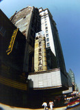 New Amsterdam Theatre exterior