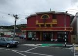 Empire Cinema & Eatery