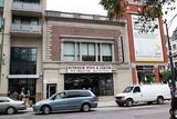 Standard Theatre, Chicago, IL