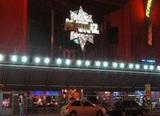 Teatro Acatraz