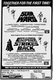 Star Wars/Empire Strikes Back re-release listing