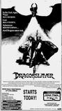Dragonslayer listing