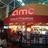 AMC Dine-In Disney Springs 24
