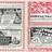 American Theater Program for September 9, 1934