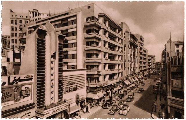 Miami and Metro, Cairo (postcard), Fourties