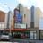Alliance Theatre - Alliance NE 6-25-17 a