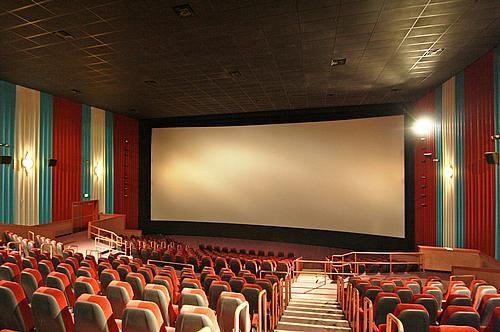 Marcus Point UltraScreen Cinemas