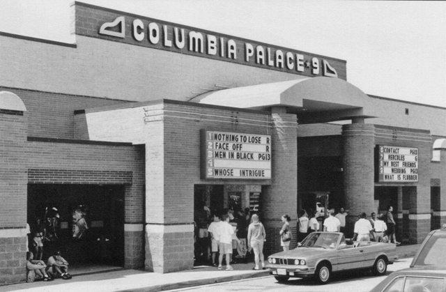 Lowe's Columbia Palace 9