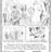 Saenger Orleans opening ad from July 23rd, 1964