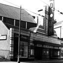 Odeon Strathmartine Road