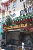 Former Sun Sing Theatre, 1021 Grant Avenue, San Francisco, CA