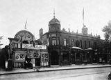 Kenninghall Cinema