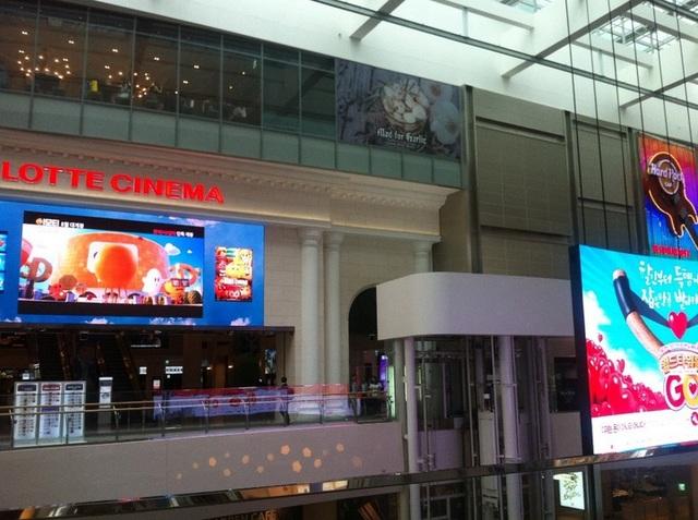 Lotte Cinema World Tower