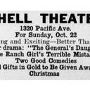 Shell Theatre