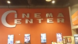 The original Cinema Center sign
