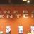 The original Cinema Center sign