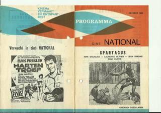 National Cinema