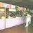Another 1995 pic of snack bar