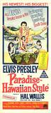 PARADISE HAWIIAN STYLE