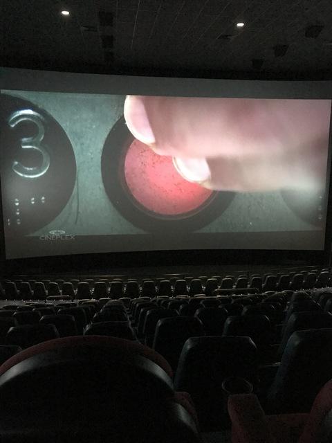 Ultra Avx Theatre