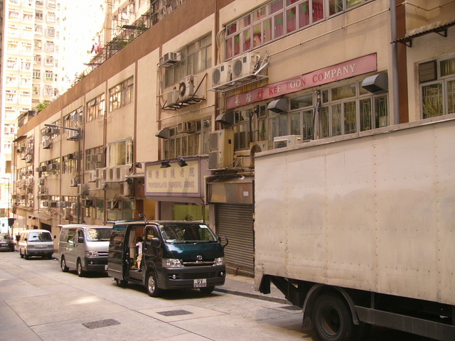 The residential building built on the site of the former Kam Ling theatre