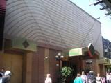 Lakeland Theatre