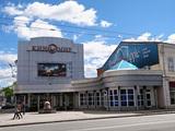 Kino Mir