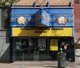 Harris Theatre