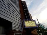 Greenport Theatre