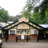 Kinema in the Woods &amp; Kinema Too