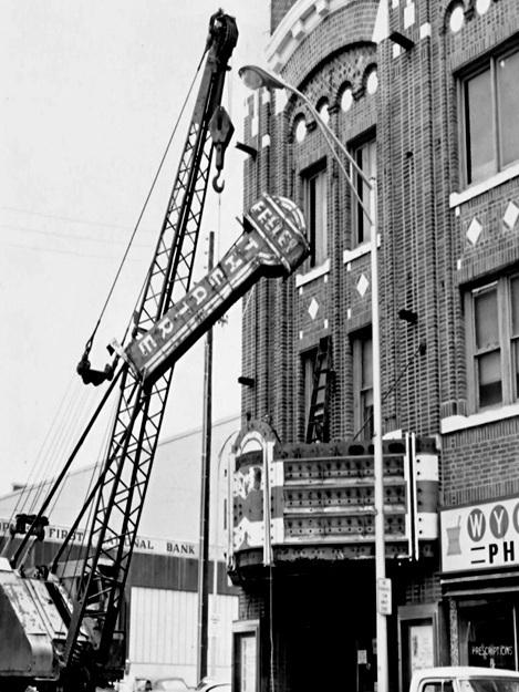 Feeley Theatre