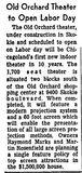 July 17, 1960.