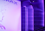 "IMAX Auditorium ""Auto Panorama"" Photo – FAIL!"